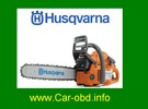 Thumbnail Husqvarna Chainsaw 340 345 346XP 350 351 353 service manual