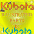 Thumbnail KUBOTA B1700 HSD TRACTOR PARTS MANUAL ILLUSTRATED LIST IPL